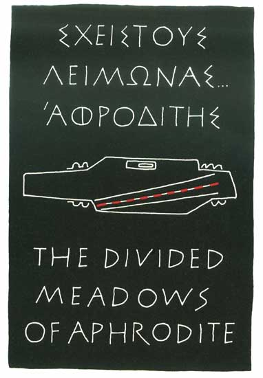 The Divided Meadows of Aphrodite